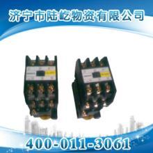 供应MA306A-33中间继电器