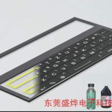 供应手机触摸屏组装图胶水