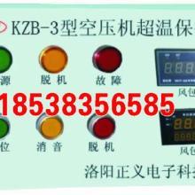 供应空压机超温保护装置冶金矿产图片