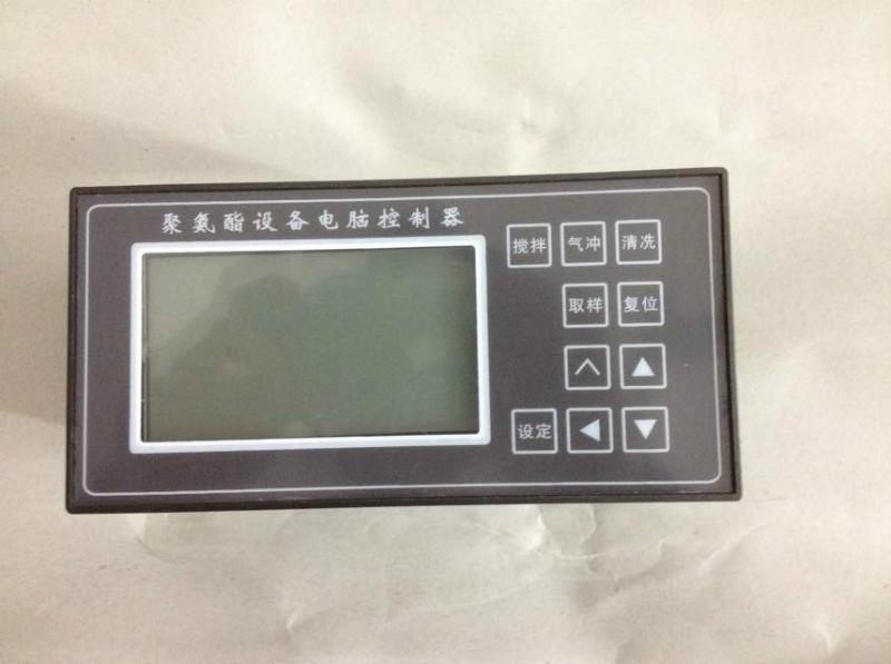 供应宁波聚氨酯设备电脑控制器价格