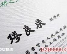 供应安格纸名片印刷