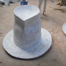 供应玻璃钢雕塑仿真帽子厂家直销 优质品牌批发