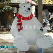 玻璃钢北极熊雕塑广州程爵厂家制作 园林动物雕塑批发