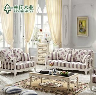 林氏木业美式田园风格客厅实木沙发 木架布艺沙发组合家具kl8030