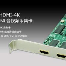 供应单路HDMI4K音视频采集卡