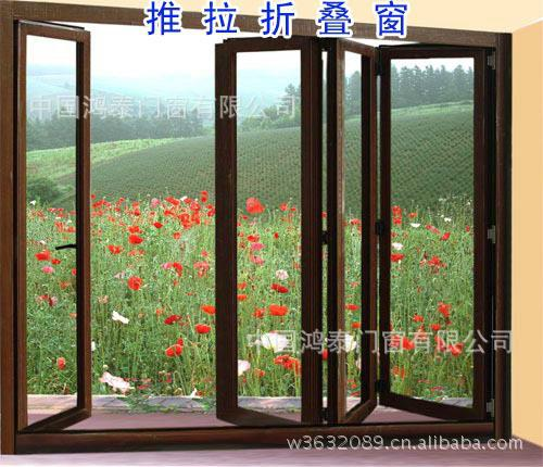 铝合金平开门窗图片/铝合金平开门窗样板图 (2)