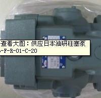 供应溢流阀BG-10-3210 图片|效果图