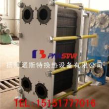 供应变压器油冷却器