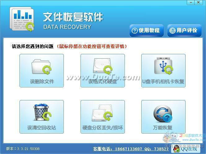 笔记本硬盘维修及恢复资料图片/笔记本硬盘维修及恢复资料样板图 (1)