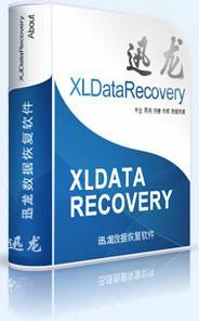 笔记本硬盘维修及恢复资料图片/笔记本硬盘维修及恢复资料样板图 (2)