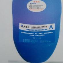 供应橡胶沥青防水涂料