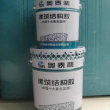 供应延吉市碳布胶供应商/吉林炭纤维胶价格批发