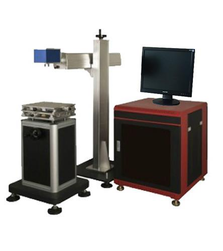 供应五金工具激光打标机