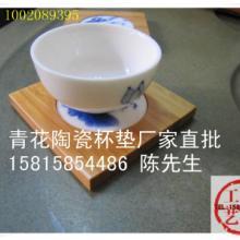 供应陶瓷杯垫订做厂家直销陶瓷杯垫优质陶瓷杯垫批发采购批发