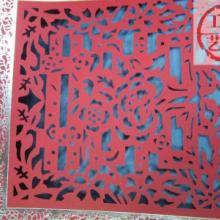 供应贺卡/贺卡雕刻镂花/切割贺卡/广州精美贺卡镭射工艺