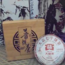 供应竹盒木盒/广州竹盒木盒茶叶盒生产/竹盒木盒厂家订做