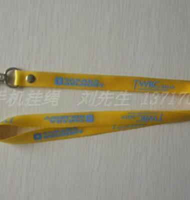 深圳手机挂绳图片/深圳手机挂绳样板图 (2)