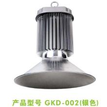 供应LED工矿灯外壳型号GKD-002