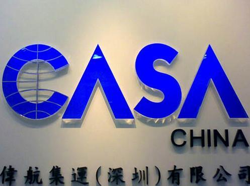 供应深圳地区水晶字专业设计制作,深圳地区最专业的水晶字设计制作
