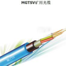 供应矿用电缆光纤光缆多少钱一米阻燃煤安证厂家MGTSV-24B1防爆图片