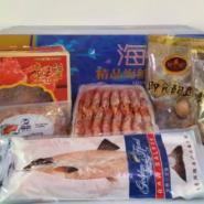 海鲜大礼包批发商图片