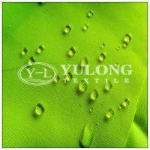 供应纺织荧光防水防火功能性面料