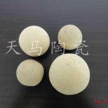 供应氧化铝研磨球