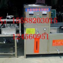 供应豆腐机,200型商用豆腐机(电力蒸汽加热)