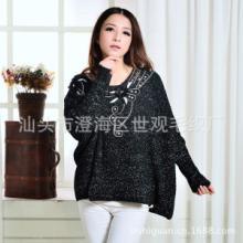 2013秋季新款羊毛衫宽松蝙蝠袖柳钉毛衣女款毛衫批发批发