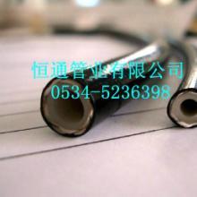 供应用于喷涂管的山东宁津恒通高质量钢丝增强软管,使用于液压机具