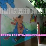供应四川幼儿园喷绘壁画