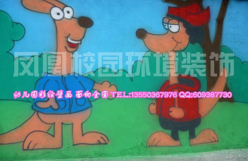 墙体手绘样板图 德阳幼儿园墙体手绘 凤凰校园环境装饰公司-手画校