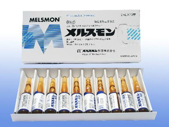 日本美思满胎盘素批发价格_延缓衰老圣品
