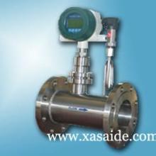 供应液氮流量计+西安VNSBL液氮流量计