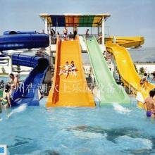 供应水上乐园设备 特色组合滑梯 水上乐园设备项目 水上游艺设施
