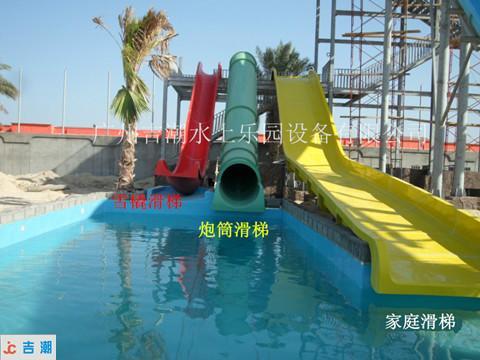 供应组合滑梯02 水上乐园项目 水上游乐设施 水上乐园设备厂家