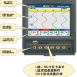供应盘古彩屏无纸记录仪KT600系列