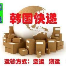 供应移动电池充电器东莞到韩国