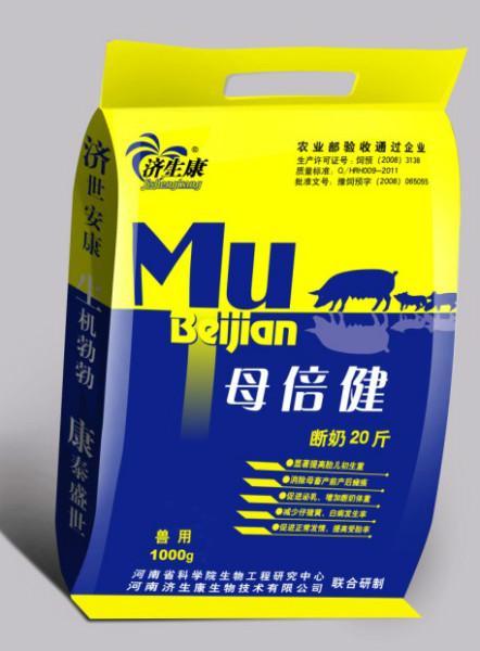 供应母猪保健最好的饲料添加剂