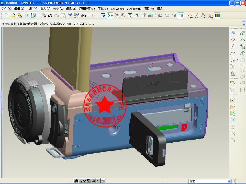 沙井proe产品设计课程图片大全