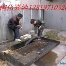 温州【诚信】管道疏通、龙湾通下水道、永嘉清理化粪池、抽泥