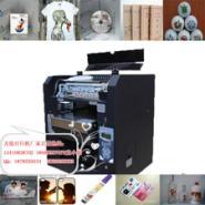 东莞T恤万能打印机生产商图片