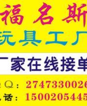 http://file.youboy.com/d/156/9/88/7/519917.JPG