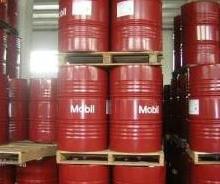 供应变压器油 变压器油价格 变压器油厂家