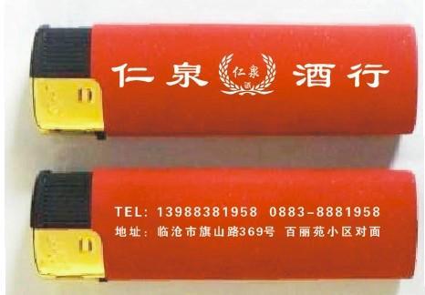 供应昆明打火机-打火机批发印字