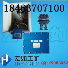 供应气动风门控制系统,风门控制装置图片