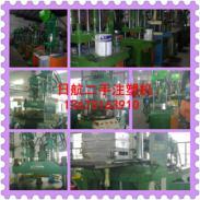 深圳二手机壳注塑机图片