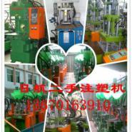 深圳二手C型立式注塑机图片
