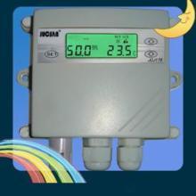 供应JCJ175温湿度变送器