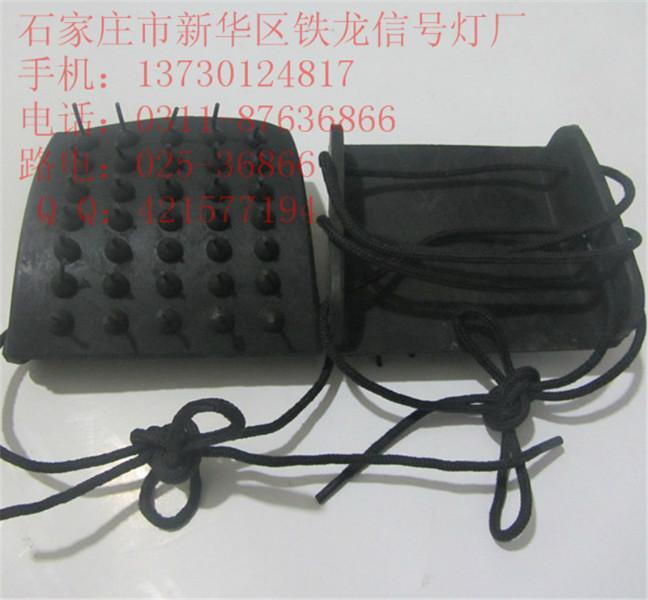 供应铁路防滑鞋垫